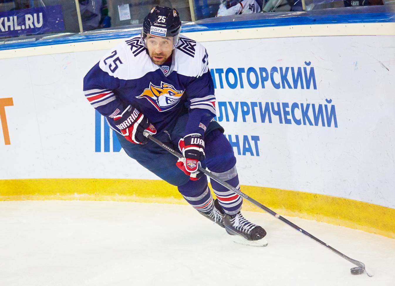 Прогноз на КХЛ: Металлург Магнитогорск – Сибирь – 14 октября 2018 года