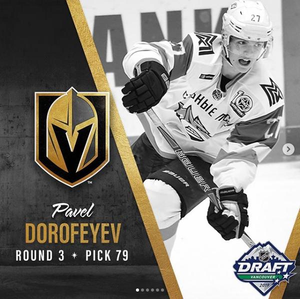 Дорофеев и Спиридонов на Драфте НХЛ 2019