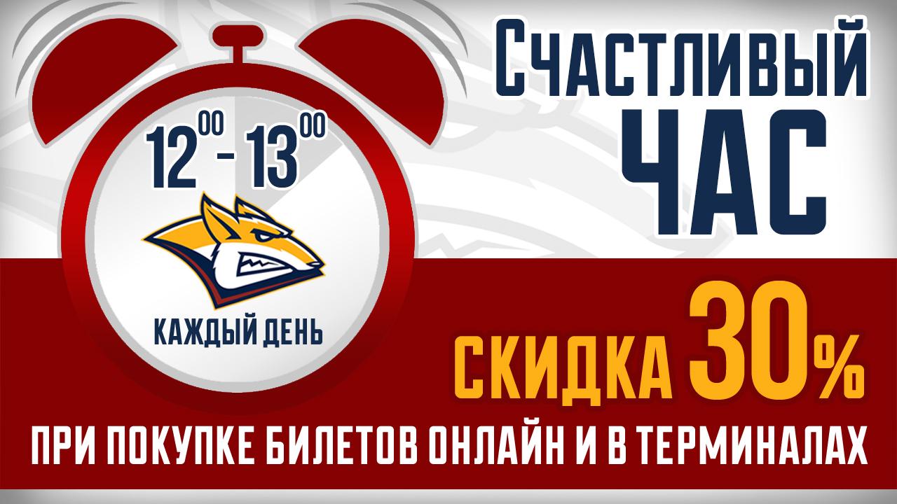 Прогноз на КХЛ: Торпедо – Куньлунь РС – 28 сентября 2018 года