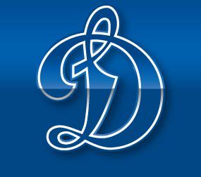 Клуб динамо москва хоккейный эмблема ночной клуб куба могилев